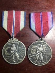 一对少见的抗美援朝三等功纪念章