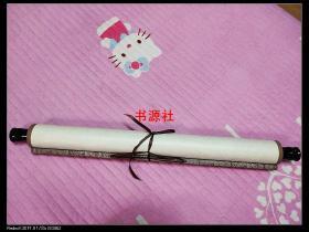 郭树林关公剪纸立轴一幅(画芯65×42厘米)剪工精美【包中通快递】