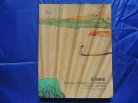2013年中国嘉德春拍.扇苑善缘