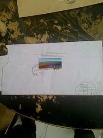 信封----青藏铁路通车纪念