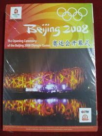 北京2008奥运会开幕式 DVD,正版。全新,未开封