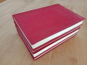 毛泽东选集(1-4卷均为1966年7月改横版后一版一印)红塑皮,毛泽东选集66版1-4卷 罕见佳品!