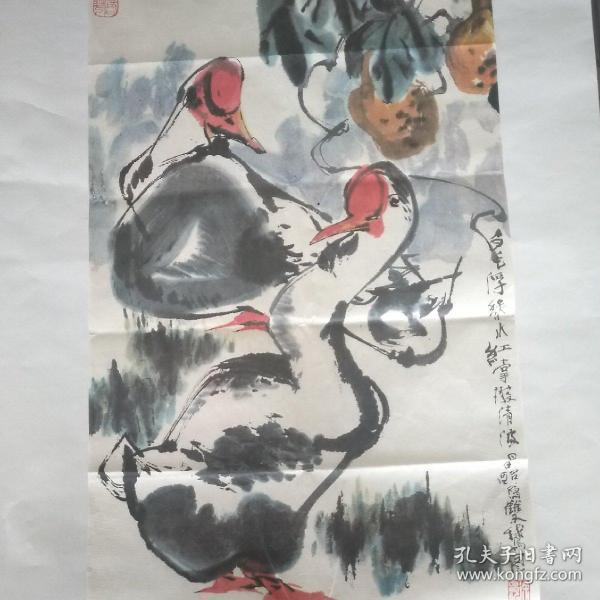 旧藏珂罗版徐昌酩宣纸画