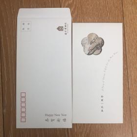 故宫博物院新年贺卡(2013年包括信封)