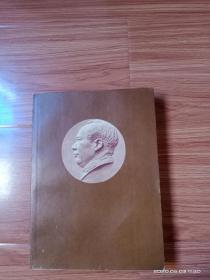 毛泽东选集 第五卷 (1977年 一版一印 大32开带护封)