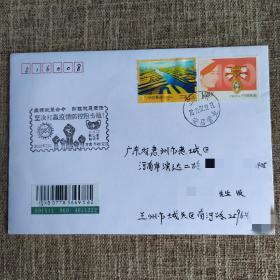 疫中2月17日兰州抗疫纪念封,贴护士邮票,实寄封!