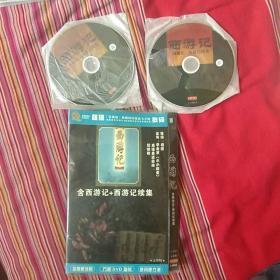 DVD西游记:含西游记二十五集和西游记续集十六集(五碟装〉单碟时间高达七小时,超强数码