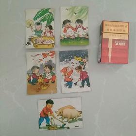 早期资料,小画片〈5枚〉~~儿童……〈沈阳市第三印染厂资料卡片,,约128开