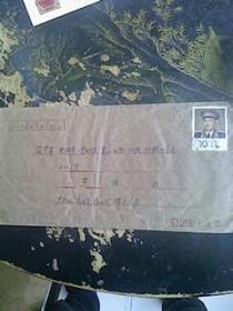 售封----叶剑英诞生九十周年