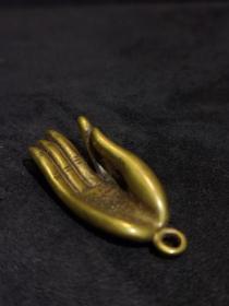 石方石缘 黄铜 佛手 福寿如意 钥匙挂件