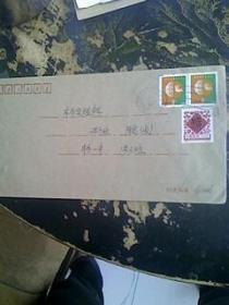 信封----壬申年