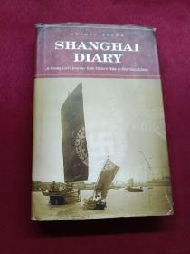 Shanghai Diary: A Young Girls Journey from Hitlers Hate to War-Torn China