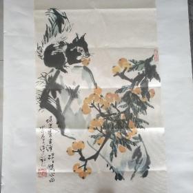 旧藏徐昌酩宣纸画珂罗版
