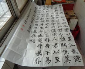 中国书法家协会会员,中国散文家协会会员,辽宁省作家协会会员。   高栋槟书法一大张  附资料一张        货号:第39书架—顶层
