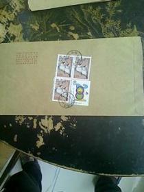信封----第二十一届世界大学生运动会