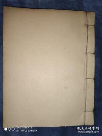 老纸空白本(40个筒子页)