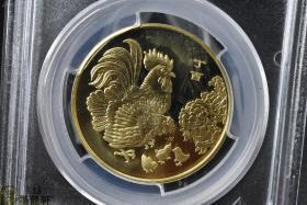 评级币2017年沈阳造币厂生肖鸡纪念币