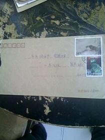 信 封----何香凝国画作品