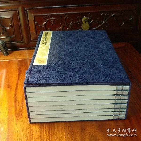 清刊套印本《古筹算考释》六卷全,存三四五六卷。