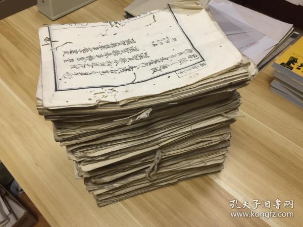 明治六年-明治九年(1873-1876年)日本滋贺县政府颁发政令、法令文书《布令书、布达书》几百份,很厚一摞(高约24厘米)
