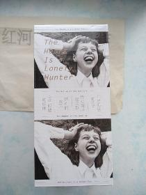 麦卡勒斯孤独四部曲:伤心咖啡馆之歌,婚礼的成员、心是孤独的猎手、金色眼睛的映像(精装本,盒装四册)