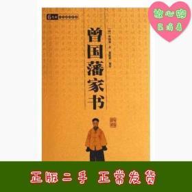 正版明清笑话十种上下冯梦龙等李晓爱萍三秦出版社9787806281932