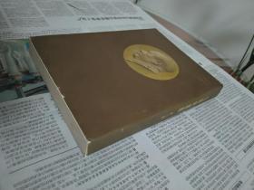 毛泽东选集  第二卷    繁体竖排版