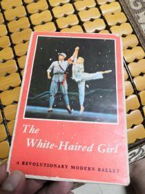 文革明信片:革命现代芭蕾舞剧 《白毛女少