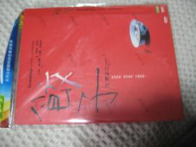 饺子三更2之一 DVD