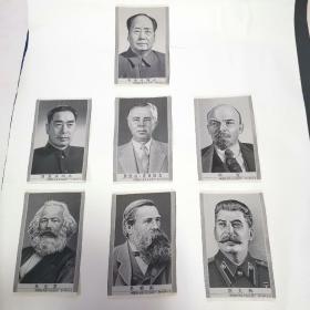 (7张)杭州丝织伟人领袖头像
