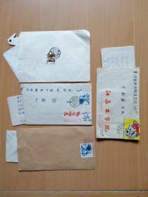 """写给""""国""""的实寄封17枚---普21长城邮票2枚.民居邮票4分6枚.8分10枚.10分1枚.信札14份,合计40(合售15元)"""