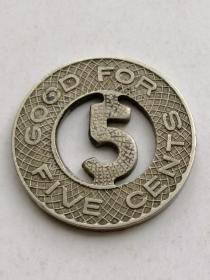 民国珍贵文物史料,租界汽车专用币一组三枚