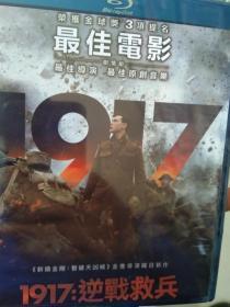 1917: 逆战救兵 (蓝光版DVD, 高清版)25G, 中英双语字幕,原声版