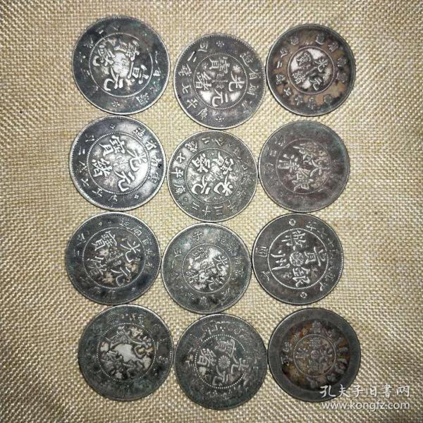 银元12块,年龄大了留着没用了低价出-200一块,。---..。