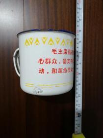 林彪题词搪瓷杯