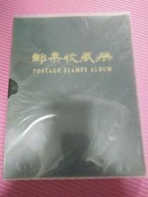 邮票收藏册(全新空册)