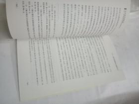 权力运行的轨迹:17~18世纪中国的官僚政治