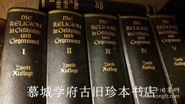 DIE RELIGION IN GESCHICHTE UND GEGENWARD IN 6 BÄNDEN