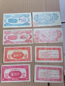 五八工分票(运城印),59年山西供应票。大约100张。