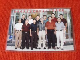 老照片--原昆明军区泰安籍战友二十周年留影--红收藏夹包1
