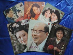 大众电影 1982年第1-12期全