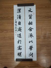 著名80后青年书法家中国书协会员张义方精雅书房对联