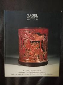 德国纳高 NAGEL 2005 中国竹雕工艺品拍卖会