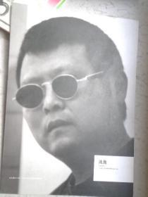 中国当代艺术家画库:沈勤