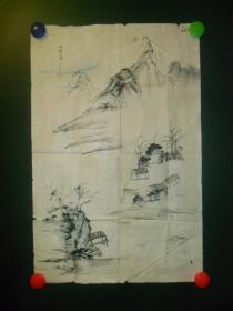 张伏山山水《黄澥名胜之十三》
