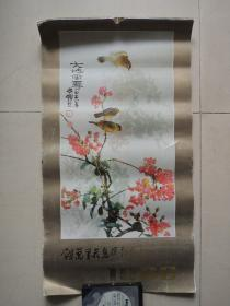 挂历 1986年钱万里花鸟摄影(存11张)