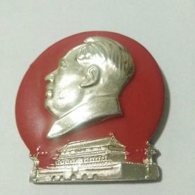1968.11内蒙古呼和浩特 呼钢革委会出钢出铁纪念 毛主席像章