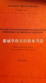 【签赠本】德国名汉学家傅海波(HERBERT FRANKE)眉批 DIETER SCHUH: ERLASSE UND SENDSCHREIBEN MONGOLISCHER HERRSCHERR FÜR TIBETISCHE GEISTLICHE