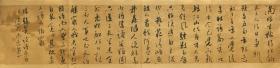 【保真】中书协会员、国展获奖专业户王涛复古条幅:赵翼《论诗》