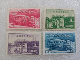 民特2 雕刻版 行动邮局及邮亭邮票